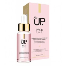 Ser Concentrat, Intensiv de Intinerire, UP SKIN